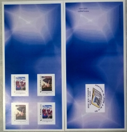 timbres_2014_2015.jpg